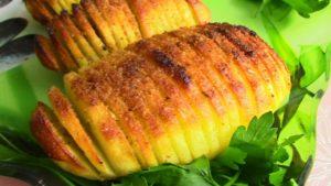 Хрустящая картошка в духовке по-шведски